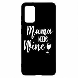 Чохол для Samsung S20+ Mama need wine