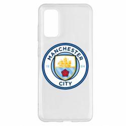 Чохол для Samsung S20 Manchester City
