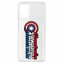 Чохол для Samsung S20+ Marvel Captain America