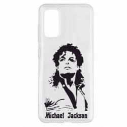 Чохол для Samsung S20 Майкл Джексон