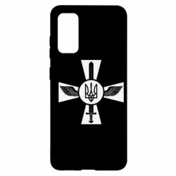 Чехол для Samsung S20 Меч, крила та герб