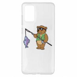 Чохол для Samsung S20+ Ведмідь ловить рибу