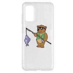 Чохол для Samsung S20 Ведмідь ловить рибу