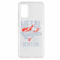 Чохол для Samsung S20 Metal detector