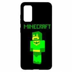 Чохол для Samsung S20 Minecraft Batman