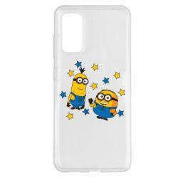 Чохол для Samsung S20 Minions and stars