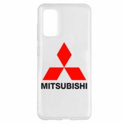 Чохол для Samsung S20 Mitsubishi small