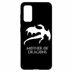 Чехол для Samsung S20 Mother of dragons 1