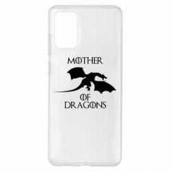 Чохол для Samsung S20+ Mother Of Dragons