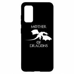 Чохол для Samsung S20 Mother Of Dragons