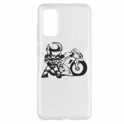 Чохол для Samsung S20 Мотоцикліст