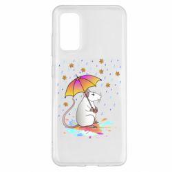 Чохол для Samsung S20 Mouse and rain