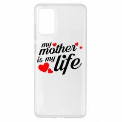 Чохол для Samsung S20+ Моя мати -  моє життя