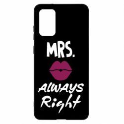 Чохол для Samsung S20+ Mrs. always right