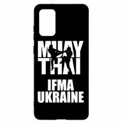 Чехол для Samsung S20+ Muay Thai IFMA Ukraine