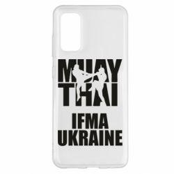 Чехол для Samsung S20 Muay Thai IFMA Ukraine