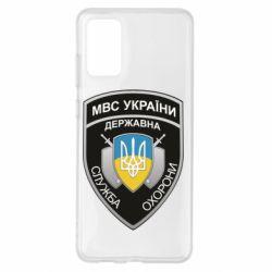 Чохол для Samsung S20+ МВС України