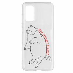 Чохол для Samsung S20 My inner tiger