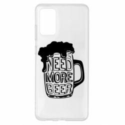 Чохол для Samsung S20+ Need more beer