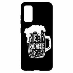 Чохол для Samsung S20 Need more beer