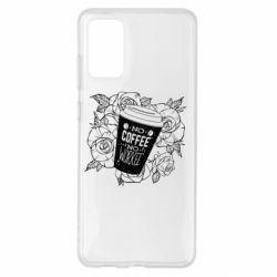 Чохол для Samsung S20+ Нема кави - нема роботи