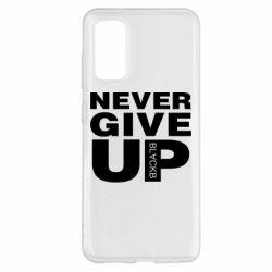 Чохол для Samsung S20 Never give up 1