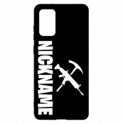 Чохол для Samsung S20+ Nickname fortnite weapons