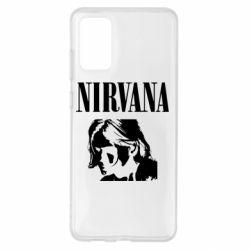 Чохол для Samsung S20+ Nirvana