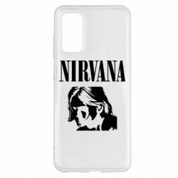 Чохол для Samsung S20 Nirvana