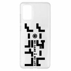 Чохол для Samsung S20+ No Game No Life logo