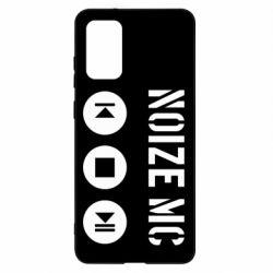 Чохол для Samsung S20+ Noize MC-плеєр