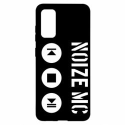 Чохол для Samsung S20 Noize MC-плеєр