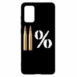 Чохол для Samsung S20+ Одинадцять відсотків