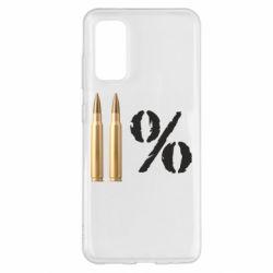Чохол для Samsung S20 Одинадцять відсотків