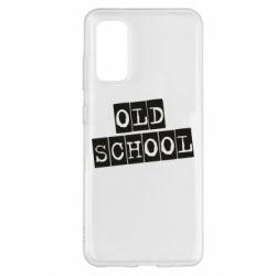 Чохол для Samsung S20 old school