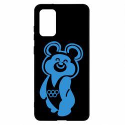 Чохол для Samsung S20+ Олімпійський Ведмедик