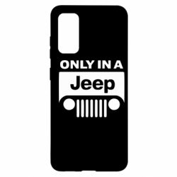 Чохол для Samsung S20 Only in a Jeep