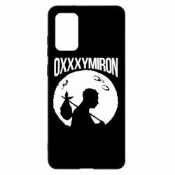 Чехол для Samsung S20+ Oxxxymiron Долгий путь домой