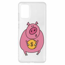 Чохол для Samsung S20+ Pig and $