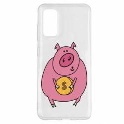 Чохол для Samsung S20 Pig and $