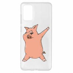 Чохол для Samsung S20+ Pig dab