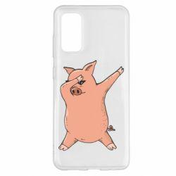 Чохол для Samsung S20 Pig dab