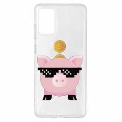 Чохол для Samsung S20+ Piggy bank