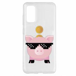 Чохол для Samsung S20 Piggy bank