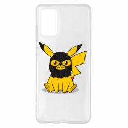 Чохол для Samsung S20+ Pikachu in balaclava