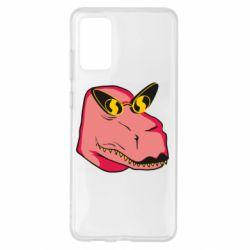 Чохол для Samsung S20+ Pink dinosaur with glasses head
