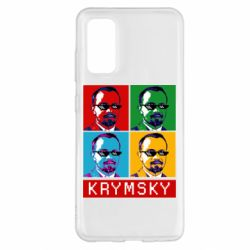 Чохол для Samsung S20 Pop man krymski