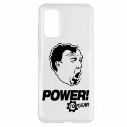 Чохол для Samsung S20 Power