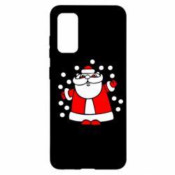 Чохол для Samsung S20 Прикольний дід мороз