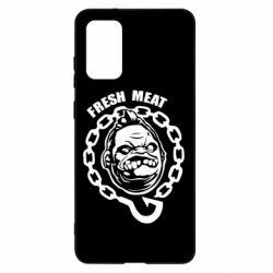 Чохол для Samsung S20+ Pudge Fresh Meat